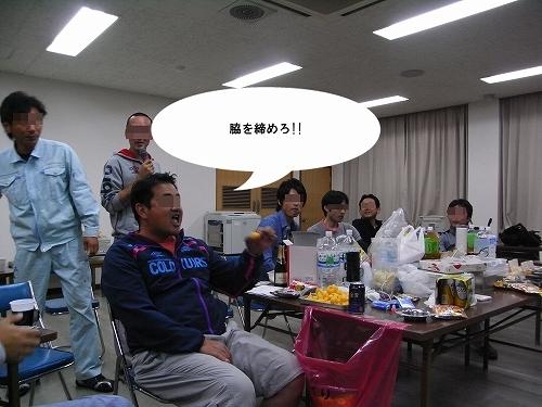 blog_import_50c99cd4653c9