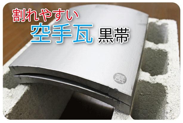 otameshikuro2